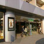 Loja-em-CC-Movimentado-no-Centro-de-Braga-exterior-entrada